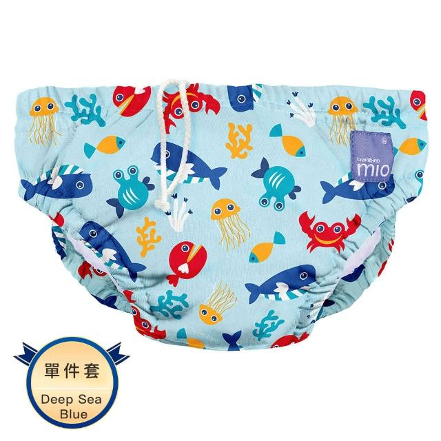 【Bambino Mio】英國Bambino Mio游泳尿布 S碼M碼(嬰兒游泳尿布褲 寶寶泳褲 泳衣 2021新款)