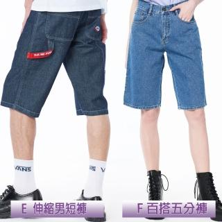 【BLUE WAY】HOT!狂歡精選男女短褲_多款選