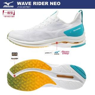 【MIZUNO 美津濃】慢跑鞋 男鞋 ENERZY中底材質 WAVE RIDER 24 NEO  J1GC207801