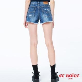 【BLUE WAY】個性低腰水洗短褲 - ET BOiTE 箱子