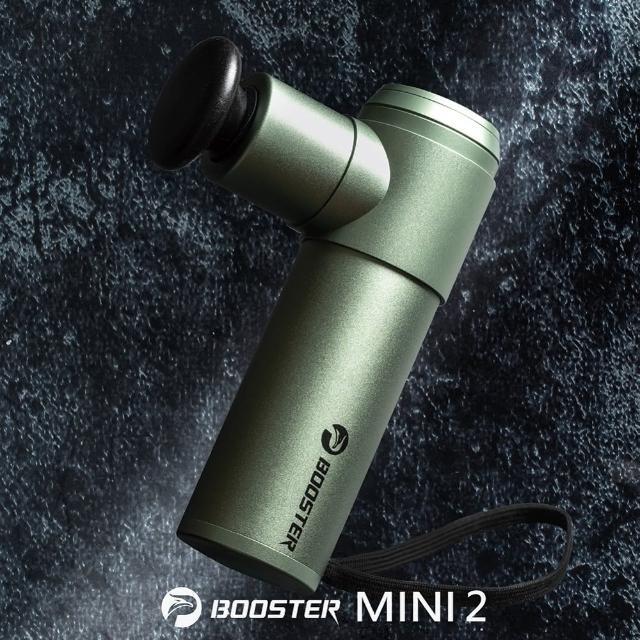 【火星計畫】Booster Mini2肌肉放鬆迷你強力筋膜槍 按摩槍(力道最強/保固最好)