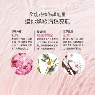 【DARPHIN 朵法】全效舒緩化妝水200ml(輕拍舒緩,亦可濕敷)