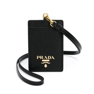 【PRADA 普拉達】經典 三角LOGO/PRADA字母LOGO  吊掛式證件夾/識別證套(1MC007)