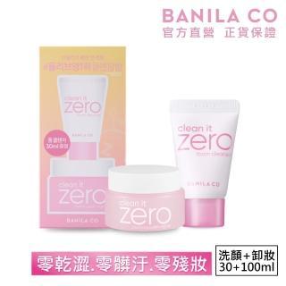 【BANILA CO】Zero零感肌瞬卸凝霜粉紅公主洗卸組-100ml+30ml