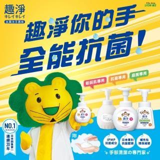 【LION 獅王】趣淨抗菌洗手慕斯補充包 果香/柑橘 8入(450mlx8)