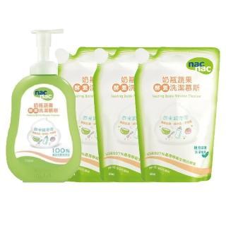 【nac nac】奶瓶蔬果酵素洗潔慕斯組合(700mlx1罐+600mlx3包)