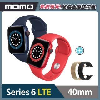 金屬錶帶超值組【Apple 蘋果】Apple Watch Series6(S6) LTE 40mm 鋁金屬錶殼搭配運動錶帶