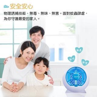 【大家源】福利品 2合1吸入電擊式捕蚊器/補蚊燈(TCY-6308)