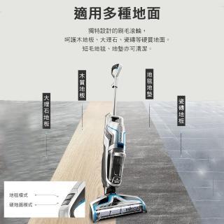 【Bissell】必勝 Crosswave 無線版 四合一吸塵洗地機 2582T(福利品)