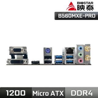 【BIOSTAR 映泰】B560MXE-PRO 主機板(Intel B560)