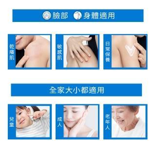 【CeraVe 適樂膚】長效清爽保濕乳473ml_.(2入組/臉部身體乳液)