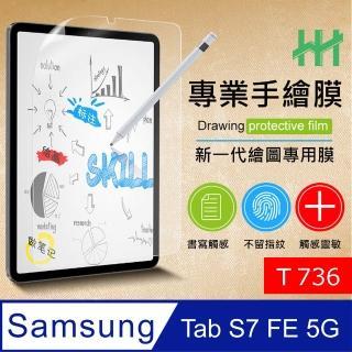 【HH】繪畫紙感保護貼系列 Samsung Galaxy Tab S7 FE 5G -T736-12.4吋(HPF-AG-SST736)