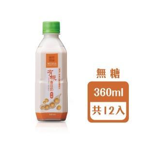 【秧田良品】有機原味香豆奶-12入-無糖(採用天然有機花蓮一號黃豆)