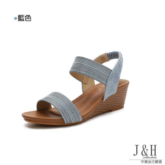 【J&H collection】時尚一字厚底涼拖鞋 坡跟楔形增高跟鞋 羅馬平底涼鞋(現+預  香檳金屬編織 舒適軟底款)