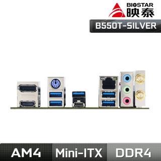 【BIOSTAR 映泰】B550T-SILVER 主機板(AMD B550)