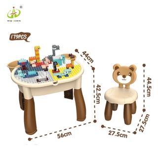 【WO HAN】多功能熊熊大顆粒積木桌(積木桌系列)