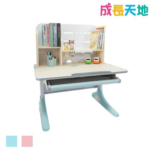 【成長天地】兒童書桌 90cm桌面 可升降桌 成長桌 兒童桌(ME302單桌)