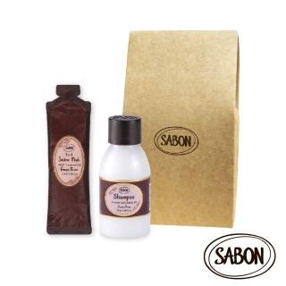【SABON】植系髮肌體驗組(洗髮乳50ml+髮膜15ml)