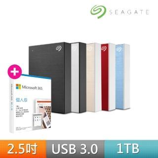 【微軟M365超值組】SEAGATE 希捷 Backup Plus Slim 1TB USB3.0 2.5吋行動硬碟(顏色任選)