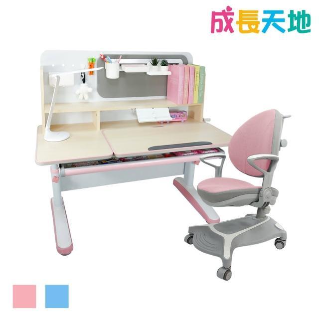 【成長天地】兒童書桌椅 120cm大桌面 可升降桌椅 成長桌椅組 兒童桌椅組(ME761+AU771)