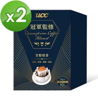 【UCC】冠軍監修甘醇橙香濾掛式咖啡2盒組(10gx10入 共20入)