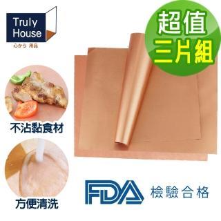 【Truly House】FDA檢驗合格  耐高溫雙面烘焙萬用墊/烤肉墊/不沾墊/中秋(三片組)