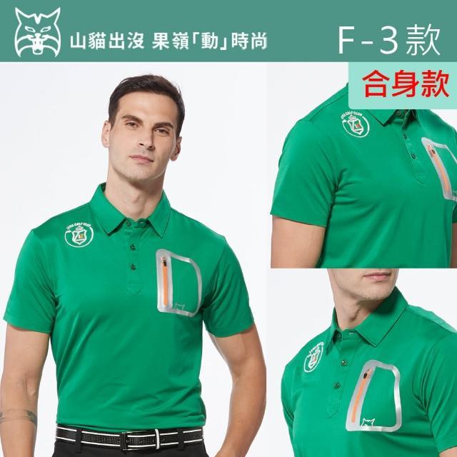 【Lynx Golf】男女任選!吸濕排汗POLO衫(共34款)