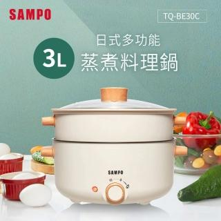 【SAMPO 聲寶】3L日式多功能蒸煮料理鍋(TQ-BE30C)