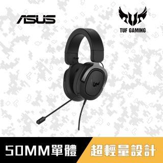 【ASUS 華碩】TUF GAMING H3 黑 虛擬 7.1 電競耳機(組合)
