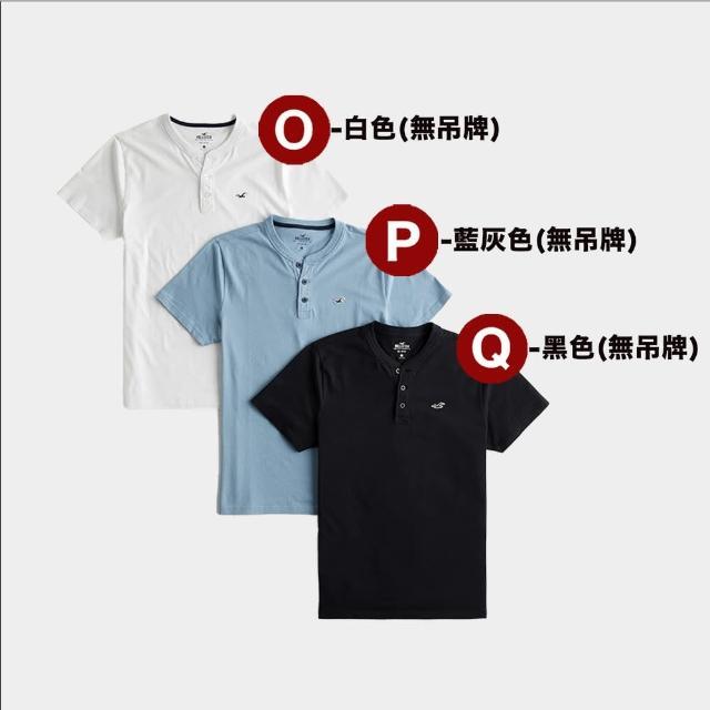 【HOLLISTER Co】雙11獨家特談 Hollister 經典刺繡海鷗素面短袖T恤-男-多色款組合(可搭配情侶款 平輸品)