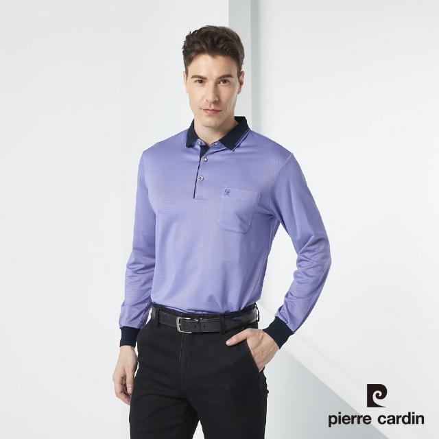 【pierre cardin 皮爾卡登】商務休閒 男款 吸濕排汗速乾機能長袖POLO衫(多款任選)