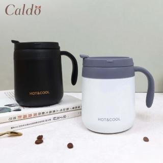 【Caldo 卡朵生活】霧面簡約附蓋304不鏽鋼保溫馬克杯(350ML)