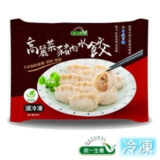 【統一生機】高麗菜豬肉水餃(925g/約37顆/包)