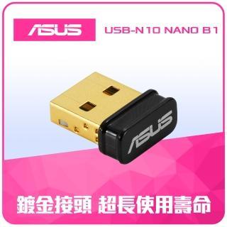 【市價$199】ASUS 華碩 USB-N10 NANO B1 N150 WIFI 網路USB無線網卡(組合用)