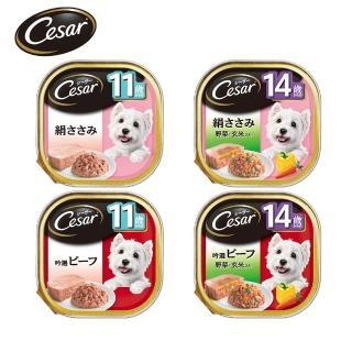 【Cesar 西莎】熟齡犬餐盒4入體驗組-口味任選(狗罐/老犬)