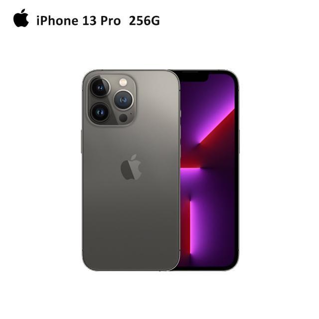 【Apple 蘋果】iPhone 13 Pro 256G(6.1吋)