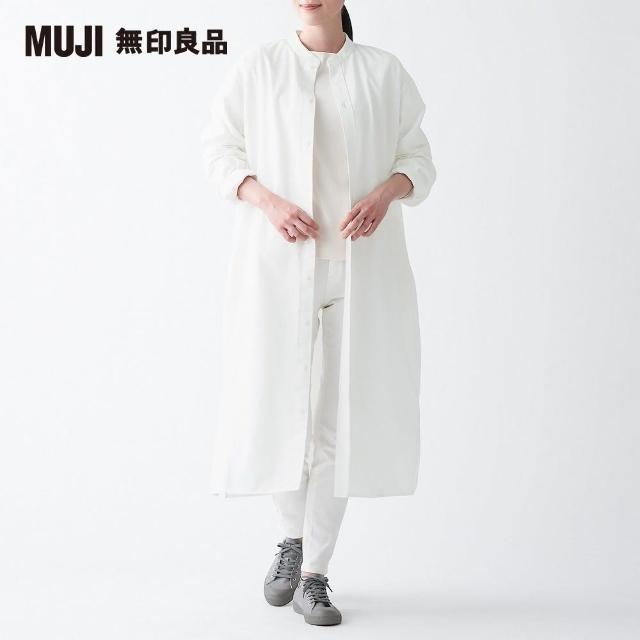 【MUJI 無印良品】男女適用/有機棉水洗牛津布立領長丈襯衫(共2色)
