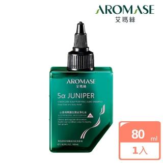 【Aromase 艾瑪絲】5α捷利爾護色頭皮淨化液 80mL