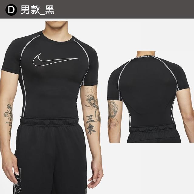 【NIKE 耐吉】上衣 短袖 LOGO T 男款 女款 多款任選(DD4955010 DD0627010 AR4999101 DD1993011 AR4999258)