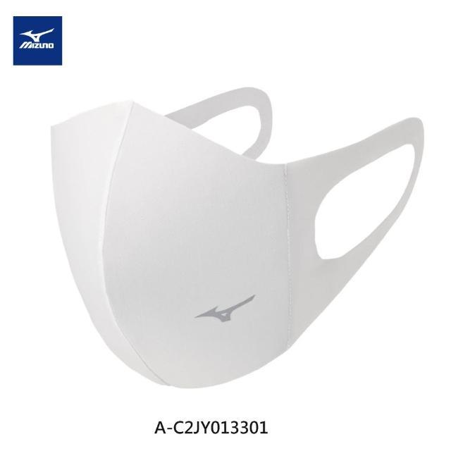 【MIZUNO 美津濃】運動口罩C2JY0133XX任選一件(口罩)