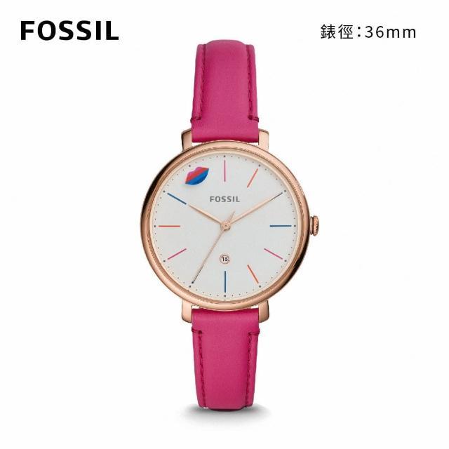 【FOSSIL】美式復古經典皮革手錶(均一價 11款任選)